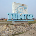 tomtorview