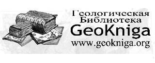 geokniga2